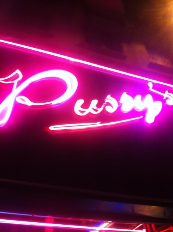 Pussy's nightclub